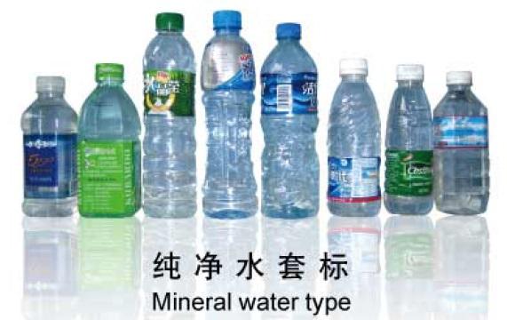 Máquina aplicadora de manga retráctil para botella de auga de 5 litros para botella grande redonda HTP-50P