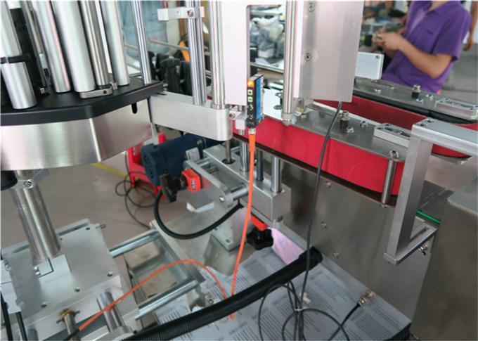 Máquina de etiquetaxe de etiqueta de botella redonda cun ollo máxico de alta precisión importado
