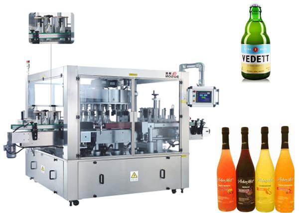 Localización de tres caras a Máquina automática de etiquetaxe de etiquetas adhesivas Máquina de sistema rotativo