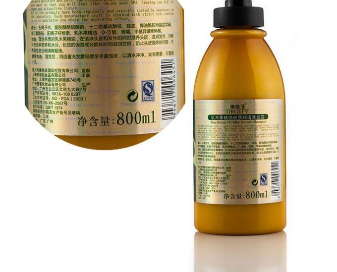 Máquina de etiquetaxe de etiquetas automáticas transparente multifuncional 0.1L - 2L Volume Bottle