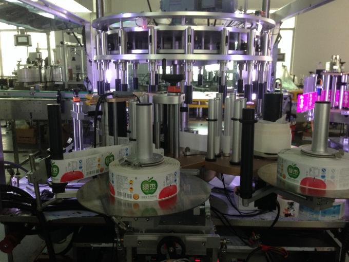 Aplicador de etiquetas de alta velocidade para botellas Simplex Material principal de aluminio