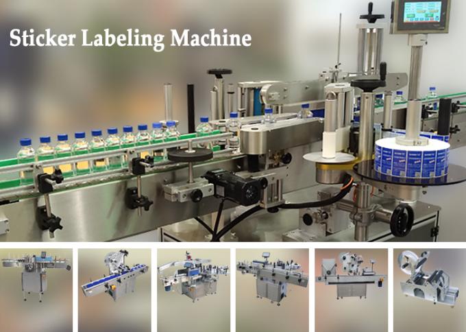 máquina adhesiva de etiquetas de medicamentos inxectuais para produtos farmacéuticos