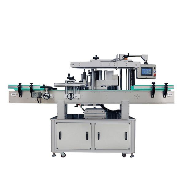 Máquina de etiquetaxe automática de dobre cara para botellas ovaladas e planas de xampú