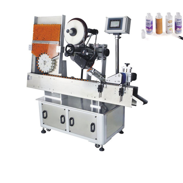 Máquina de etiquetaxe de etiqueta adhesiva para frasco de fertilizante automático 220V 2kw