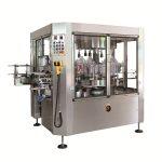 Aplicador automático de etiquetas dianteiro / traseiro Equipo da máquina Velocidade 18000b / H