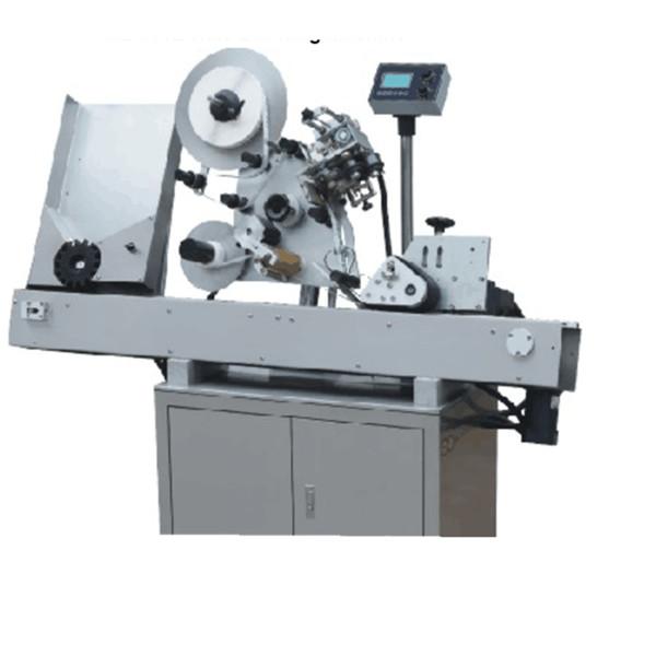 Pódese personalizar o controlador servo da máquina de etiquetaxe de frascos 60-300 unidades por minuto