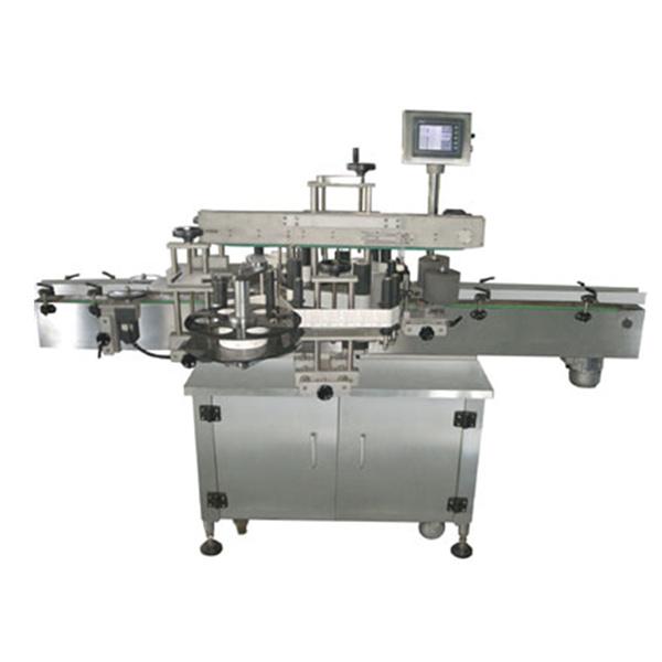 Máquina de etiquetaxe automática de dobre cara