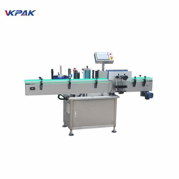Máquina aplicadora de etiquetas de alta precisión, totalmente automática