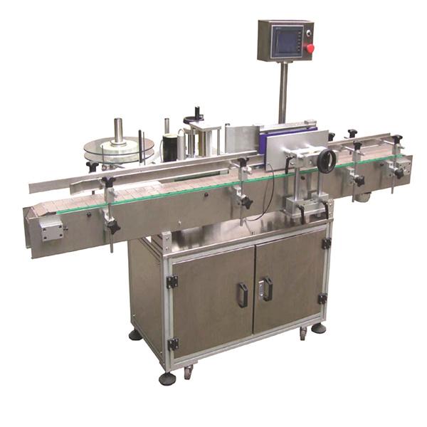 Máquina de etiquetaxe automática de raios flexibles con bolsas de papel de dobre lado