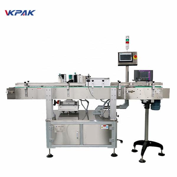 Máquina aplicadora de etiquetas automática completa con función de posición fixa