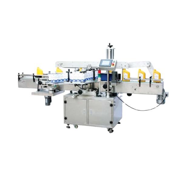 Alta precisión Máquina de etiquetaxe de botellas cadradas de ± 1 mm de garantía dun ano