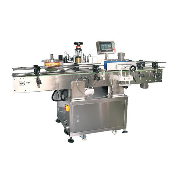 Máquina de etiquetaxe autoadhesiva de dobre cara de alta precisión
