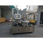 Etiquetadora de etiquetas rotativas de alta velocidade con cinto de opcións de máquina de recheo