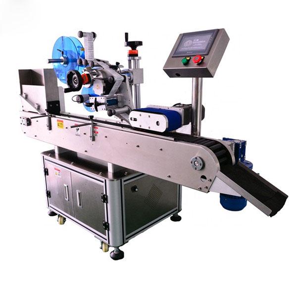 Máquina de etiquetaxe horizontal de botellas pequenas de control intelixente de 10 ml