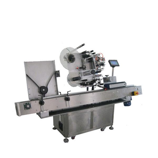 Máquina de etiquetaxe de adhesivos para botellas da industria farmacéutica