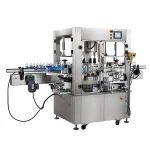 Máquina de etiquetaxe de etiquetas rotativas de botellas redondas Grosor do equipo ≥ 30 mm