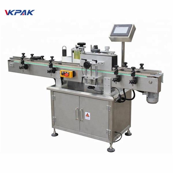 Máquina aplicadora de etiquetas autoadhesivas para tarxeta adhesiva de alta velocidade