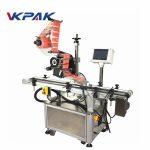 Máquina de etiquetaxe superior autoadhesiva para tarro / cartón / envase