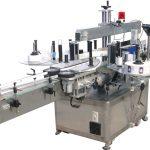 Mecanismo de prensa cara arriba Botellas superiores Máquina etiquetadora automática de botellas