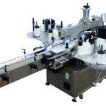 Máquina de etiquetaxe de etiqueta adhesiva dobre cara económica de aceiro inoxidable SUS304
