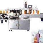 Máquina de etiquetaxe de adhesivo de aceiro inoxidable Sus304 dobre cara