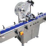 Máquina de etiquetaxe automática superior e lateral de economía de aceiro inoxidable Sus304