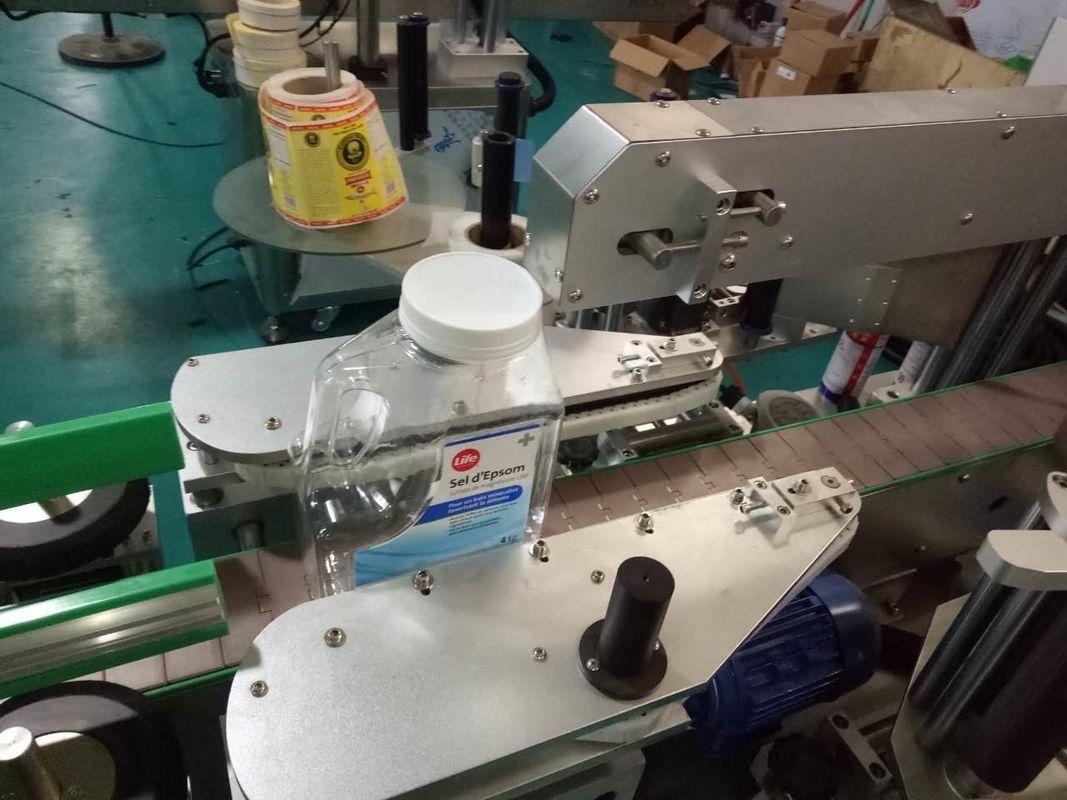 Etiquetadora de botellas cadradas de dúas caras para produtos de coidado persoal