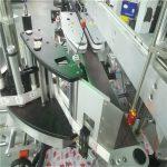 Máquina de etiquetaxe automática de etiqueta dobre cara para botella plana redonda cadrada