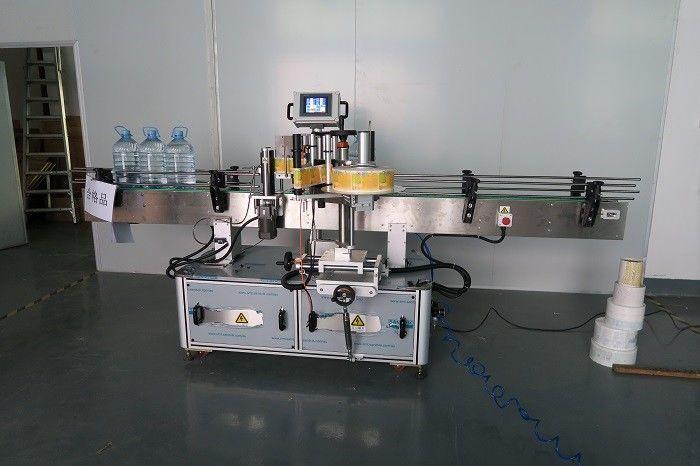 China Máquina de etiquetaxe de etiquetas de botellas redondas de auga potable de 5 l