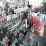 Fronte traseiro Etiqueta automática de etiquetas adhesivas autoadhesivas 330 mm de diámetro exterior máximo