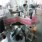 Máquina de etiquetaxe automática transparente multifuncional