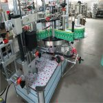 Máquina aplicadora de etiquetas de alta velocidade para farmacéuticos / cosméticos