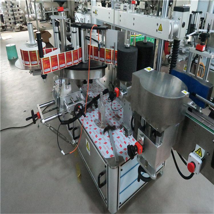Proveedor de China etiquetadora automática adhesiva, máquina etiquetadora automática para bebedor / bebida