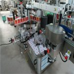 Máquina de etiquetaxe automática adhesiva, máquina de etiquetaxe automática