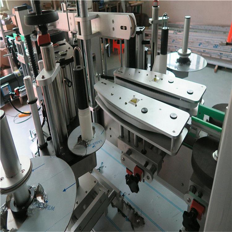 Proveedor de China máquina de etiquetaxe de etiquetas totalmente automática / máquina de etiquetaxe autoadhesiva