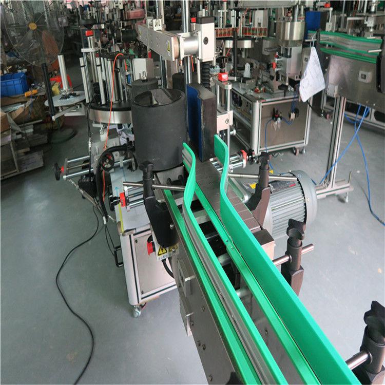 Proveedor de China Máquina de etiquetaxe automática de dúas caras Etiquetador de dobre cara 6000-8000 B / H
