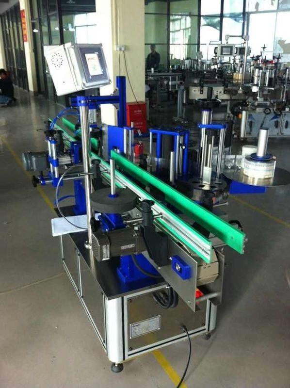 Etiquetadora de botellas redondas de potencia de 1500W de China para provedor de bebidas / alimentos / produtos químicos