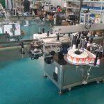 Etiquetadora automática de botellas Máquina de etiquetaxe de dobre adhesivo lateral