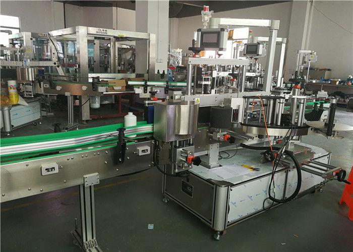 Máquina de etiquetaxe de botellas ovaladas do lado traseiro dianteiro Máquina de etiquetaxe de aplicador de dúas etiquetas
