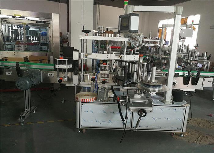 Máquina de etiquetaxe de etiquetas adhesivas de botella ovalada lateral
