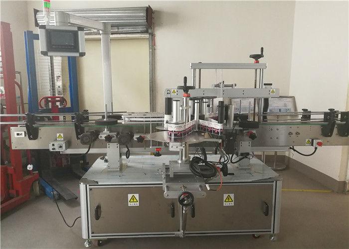 China Máquina de etiquetaxe de etiqueta adhesiva dobre cara dianteira e traseira de 2 cabezas para botella oval