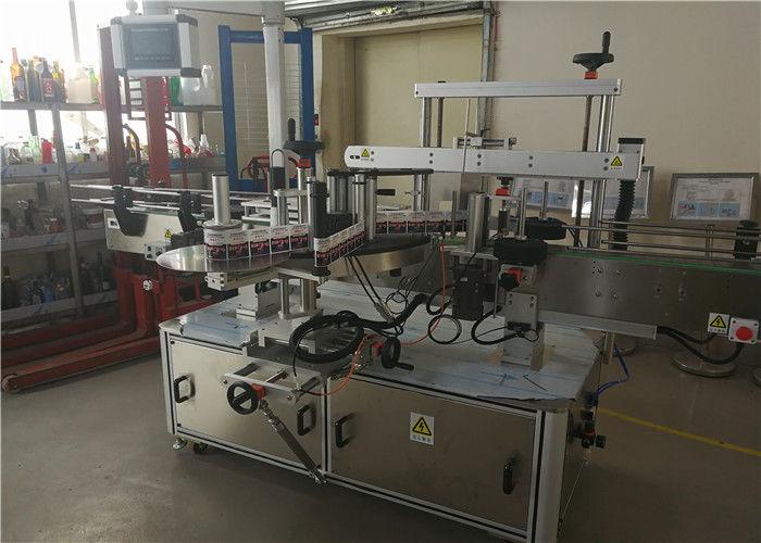 Proveedor de China Etiquetadora de botellas ovaladas de dúas cabezas para botellas ovaladas na industria química