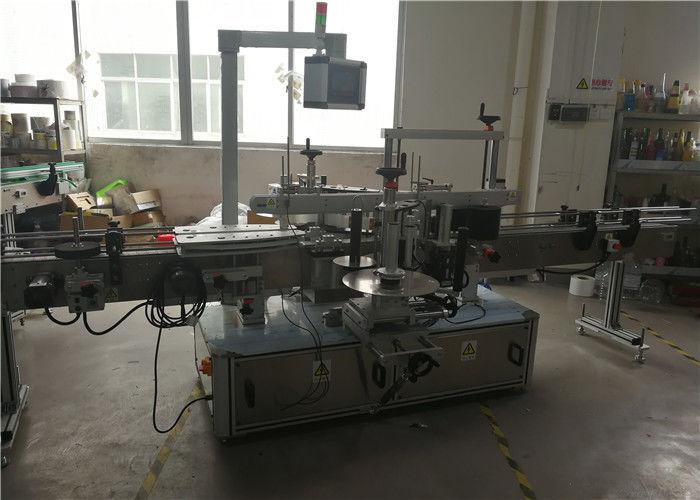 Proveedor de China Máquina de etiquetaxe de botellas de plástico para produtos químicos, PLC e sistema de control de pantalla táctil