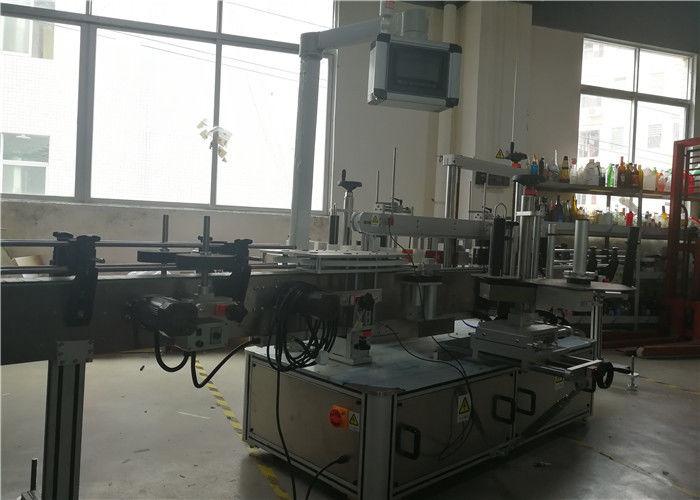 China Máquina de etiquetaxe de adhesivos autoadhesivos para produtos químicos, botella de plástico de auga Stick 3 etiquetas provedor