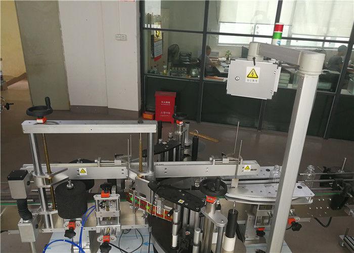 Proveedor de China etiquetadora automática de dobre cara, máquina de etiquetaxe de botellas de plástico para a industria cosmética