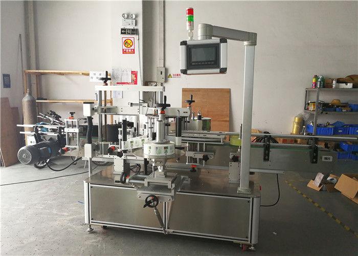 China Tipos totalmente automáticos de máquina de etiquetaxe de etiquetas de botellas redondas provedor de alta eficiencia