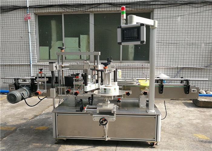 Máquina de etiquetaxe automática CE / máquina de etiquetaxe sensible á presión