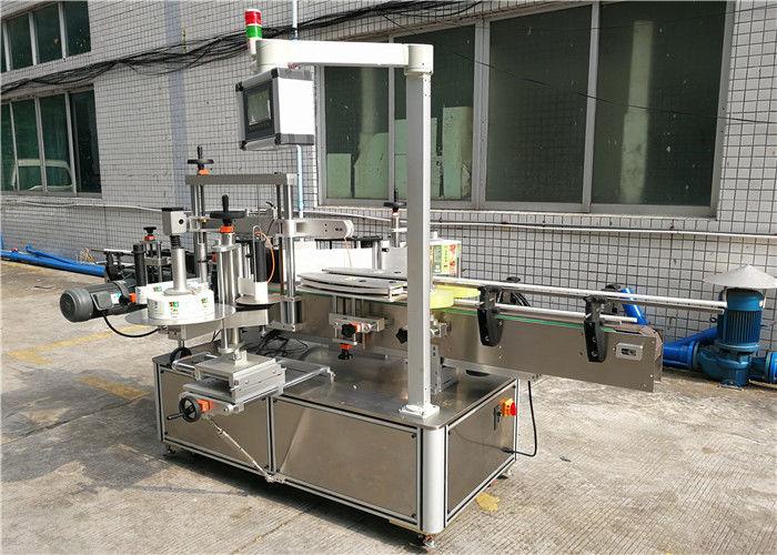 Máquina de etiquetaxe de botellas planas de champú de China, provedor de máquina de etiquetaxe autoadhesiva dianteira e traseira