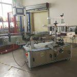 Máquina de etiquetaxe automática de botellas cadradas totalmente envolvente para 3000-5000b / H