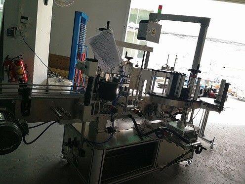 Proveedor de China Máquina de etiquetaxe de etiquetas automáticas de dobre cara con alta precisión + -0,8 mm